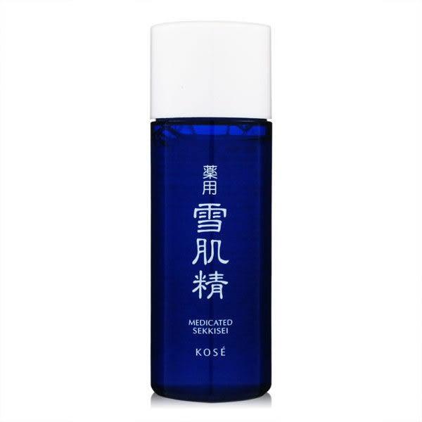 KOSE高絲 雪肌精化妝水 33ml ◆86小舖 ◆
