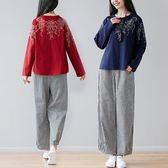 棉麻 刺繡上衣搭配格子寬褲套裝(上衣+寬褲)-大尺碼 獨具衣格