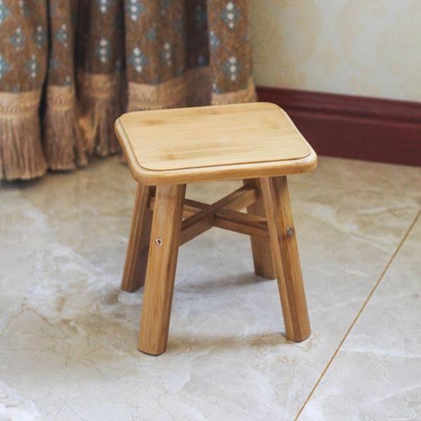 楠竹小凳子實木板凳方凳家用凳圓凳茶幾凳木凳靠背椅成人矮凳 遇見生活