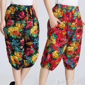 夏季時尚中年媽媽民族風復古棉麻7分褲中老年印花大碼口袋燈籠褲 奇思妙想屋
