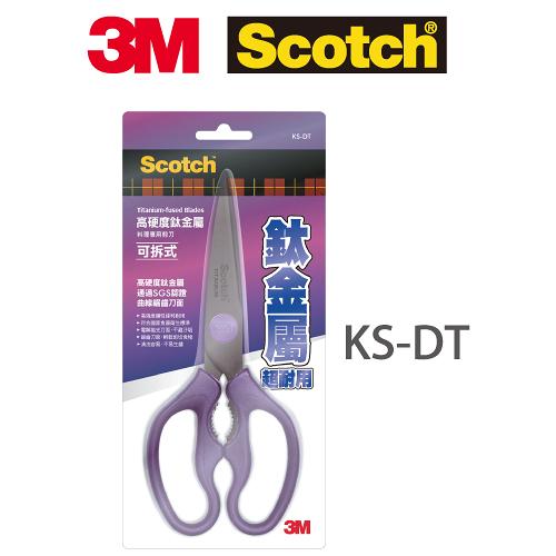 【奇奇文具】3M KS-DT Scotch 可拆式鈦金屬料理剪刀