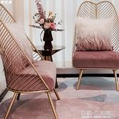輕奢北歐單人小沙發網紅款ins風臥室客廳簡約美式陽台鐵藝休閒椅