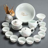 鑫藝緣喝茶功夫茶具套裝家用陶瓷整套白瓷蓮花蓋碗茶壺茶杯茶道DI