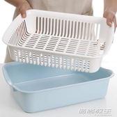 加厚雙層瀝水籃洗菜籃子漏盆塑料廚房洗菜盆長方形家用客廳水果籃     時尚教主