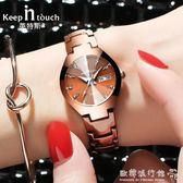 流行女錶  情侶防水雙日歷手錶 男士鋼帶夜光石英錶女學生時裝休閒腕錶 『歐韓流行館』