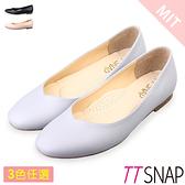 娃娃鞋-TTSNAP MIT素面細緻羊紋平底鞋 黑/灰/粉