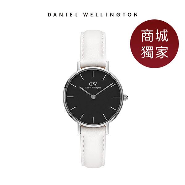 DW手錶 官方旗艦店 28mm銀框 Classic Petite 純真白真皮皮革 - Daniel Wellington