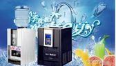 製冰機 小型奶茶店 家用商用制冰機 迷你高檔觸摸屏 220 Igo    coco衣巷