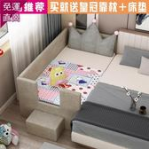 實木鬆木布藝兒童床帶護欄女孩公主床男孩寶寶邊床加寬加長拼接床 送床墊 靠枕【快速出貨】