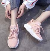 韓版運動鞋女休閒鞋跑鞋