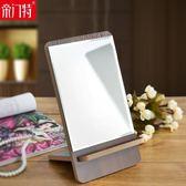 帝門特台式化妝鏡單面高清 木質方形簡易梳妝鏡可拆卸便攜小鏡子 鉅惠
