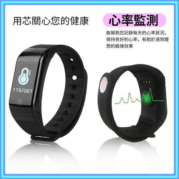智能手環 運動手環 智能手錶 H10 Pro 心率血壓 計步功能 健康睡眠監測 來電鬧鐘提醒 智慧手環