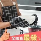棉麻手套 耐高溫 微波爐 廚房 烤箱 防燙北歐風 烘焙 簡約棉麻隔熱手套(單入)【P382】米菈生活館