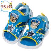 《布布童鞋》汪汪隊阿奇警長藍色兒童電燈涼鞋(15~20公分) [ M8A811B ]