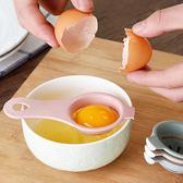 廚房用品 小麥桔梗蛋清分離器 蛋糕烘焙 【KFS251】收納女王