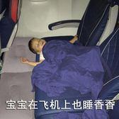 長途飛機腳墊出國旅行墊腿神器坐飛機睡覺充氣護頸枕汽車腳凳足踏