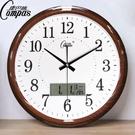 巴絲靜音鐘表客廳掛鐘臥室時鐘創意現代簡約掛表家用石英鐘