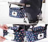 嬰兒車收納袋 嬰兒童推車掛包大容量掛鉤掛袋配件收納奶瓶儲物袋通用 快樂母嬰