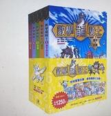 COSCO代購] W130399 數學龍騎士1-5 套書 (五冊合售)