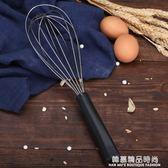 烘焙工具 展藝不銹鋼手動打蛋器 廚房攪拌器 家用雞蛋奶油打發器