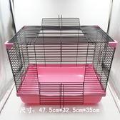 倉鼠基礎籠金絲熊豚鼠超大47基籠子套餐籠別墅窩HRYC 雙12八五折搶先夠!