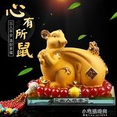 鼠年創意生肖招財老鼠車內裝飾品保平安  【全館免運】