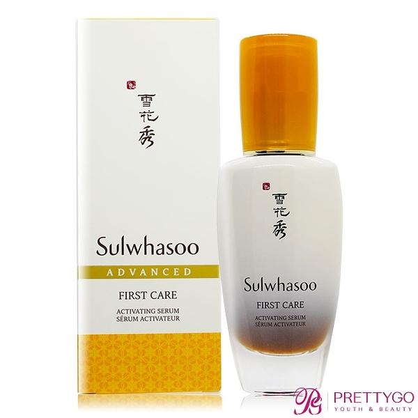 Sulwhasoo 雪花秀 潤燥養膚精華(60ml)-百貨公司貨【美麗購】