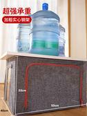 收納箱布藝整理箱牛津布鋼架衣物儲物箱衣櫃收納盒可折疊袋    特大號