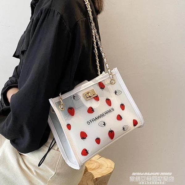 果凍包 包包女2021新款潮質感高級感小眾透明百搭時尚洋氣夏季果凍斜背包 新品