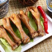 【阿囉哈滷味】雞腳5包(每包5支)(含運)