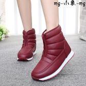中老年雪地靴防滑短靴防水保暖靴