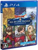 PS4 勇者鬥惡龍 10 Online(Ver.1~3)