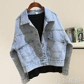 蝙蝠袖短款網紅牛仔外套女春秋新款韓版bf寬鬆原宿學生夾克潮