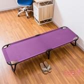摺疊床 單人家用小號簡易帆布經濟型便攜午休床行軍辦公室午睡T