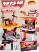 過家家玩具 工具箱套裝男孩仿真維修電鋸寶寶修理螺絲刀XW 快速出貨
