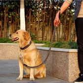中型大型犬狗狗牽引繩帶金毛拉布拉多牛皮項圈遛狗繩子狗鍊子用品   電購3C