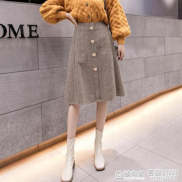 窄裙 新款加厚毛呢半身裙女時尚中長款包臀裙蓬蓬a字裙子 極有家