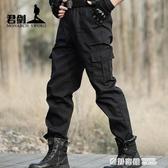 黑色作訓褲男秋季執政官戰術褲迷彩褲工裝褲作訓練褲保安褲子寬鬆 奇妙商鋪