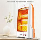 220V取暖器小太陽電暖氣暖風機家用辦公節能省電烤火爐多功能電熱YYS  潮流衣舍
