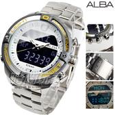 ALBA雅柏錶 雙顯機芯 時尚電子款腕錶 男錶 灰x銀x黃 AZ4019X1 N021-X003Y 大錶面
