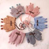 寶寶手套冬可愛保暖加厚加絨1-3歲6歲兒童手襪男童女童幼兒園小孩【新年交換禮物降價】