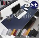 BUBM雙面多用途大桌墊 雙色滑鼠墊 辦公桌 書桌 防水防油 PU皮革(加大) 120x60cm
