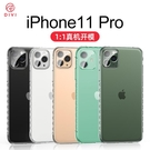 iPhone11手機殼蘋果11max硅膠防摔套maxPro全包保護iphone11promax  降價兩天