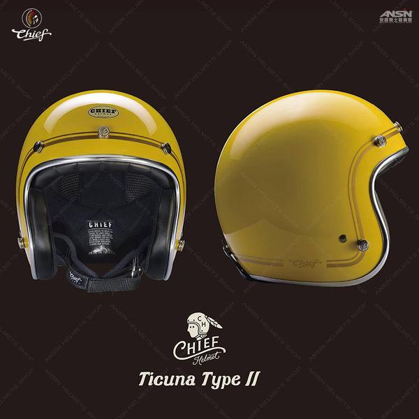 [中壢安信]CHIEF 美式復古帽 Ticuna火星黃 山陽金 偉士牌 檔車 GOGORO 半罩 復古金色拉線 安全帽