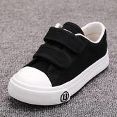 兒童保暖鞋 男小白鞋軟底防滑1-2-3歲兒童女布鞋子秋款小童帆布鞋潮 雙12快速出貨八折下殺