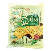 中立亞麻籽餅250g【愛買】