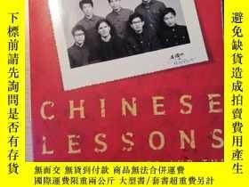 二手書博民逛書店chinese罕見lessonsY227053 John Pomfret holt 出版2013