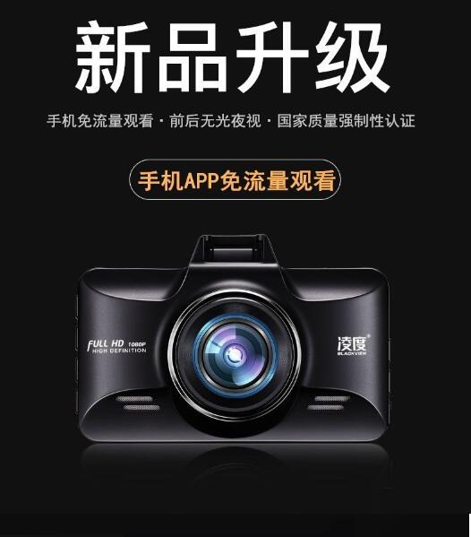 新款F12行車記錄儀無線WIFI雙錄鏡頭帶電子狗隱藏式高清凌渡 YTJ新年禮物