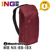 【6期0利率】Manfrotto MB NX-BB-IBX Bodypack 隨身相機包(紅色)正成公司貨 NX 開拓者系列