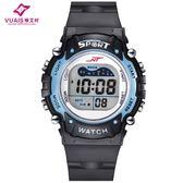 唯艾時兒童手錶男孩防水夜光小學生手錶運動多功能電子錶男童手錶